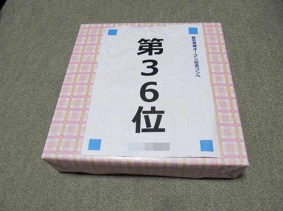s-IMG_0631.jpg